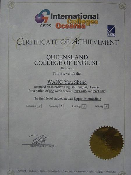 語言學校等級證書,對我來說沒什麼用