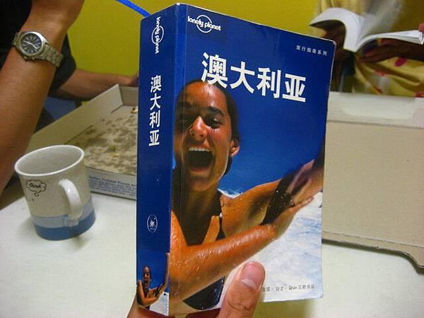 背包聖經Lonely Planet居然出了中文簡體版,天啊~