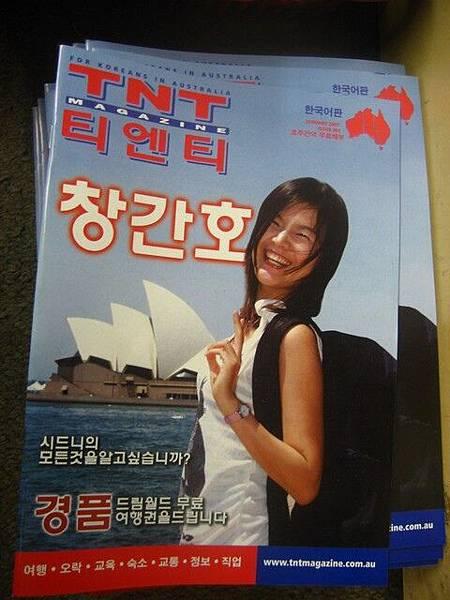 這才是真正讓我嚇呆的衝擊,TNT出韓文版,殺了我吧