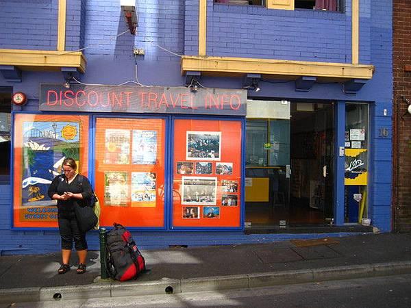 工作地點--背包旅社,是夢想中的工作,因為下午一點就下班了