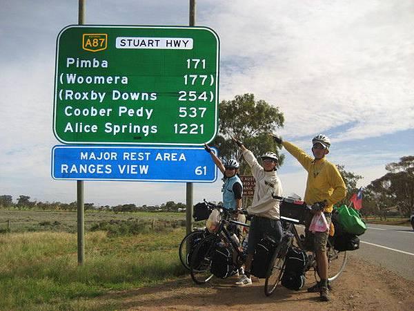 離目標有1221公里,不過事實上更長,因為我們會繞到烏魯魯