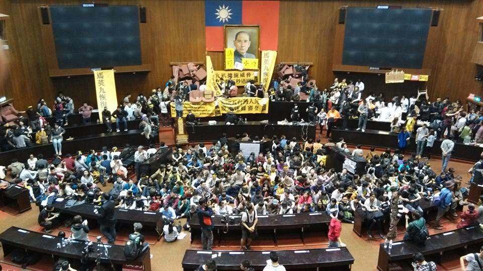 台灣史上的第一次