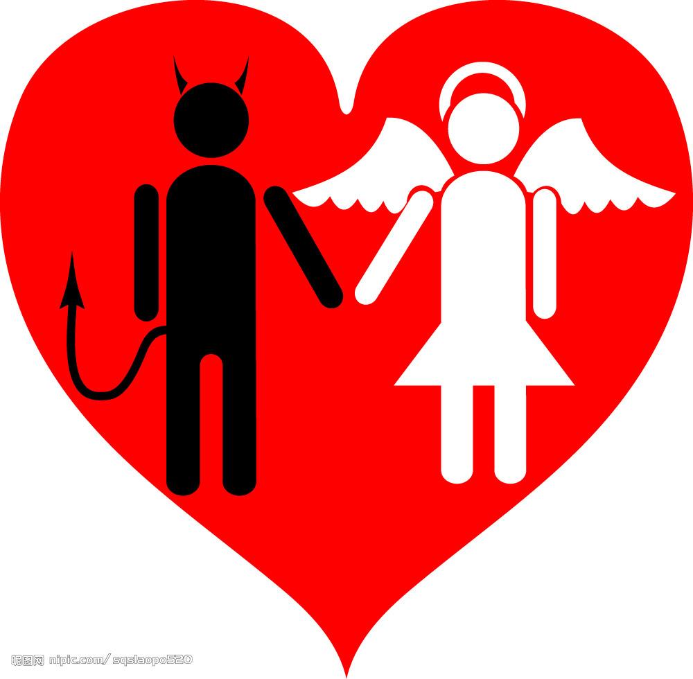 惡魔天使,相親相愛
