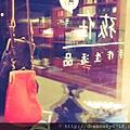 C360_2013-12-14-19-49-04-214
