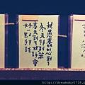 C360_2013-12-14-19-49-28-958