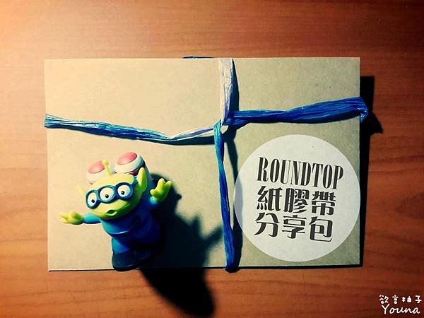 欲言柚子 商品02.png