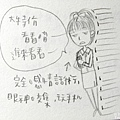 SAM_3619