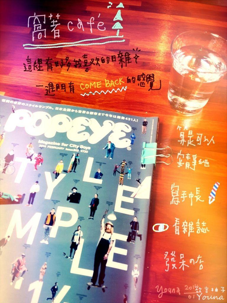 2014-01-29-16-28-20_deco