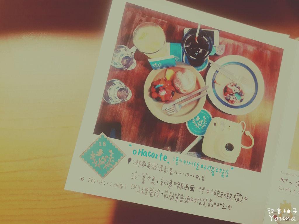 IMG_20141208_001309