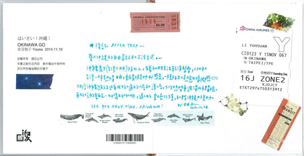 img-Z08140653-0011
