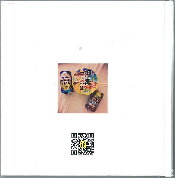 img-Z08140553-0002