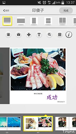 Screenshot_2014-12-08-13-37-06
