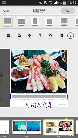 Screenshot_2014-12-08-13-37-24