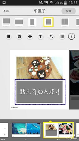 Screenshot_2014-12-08-13-35-56
