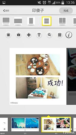 Screenshot_2014-12-08-13-36-13