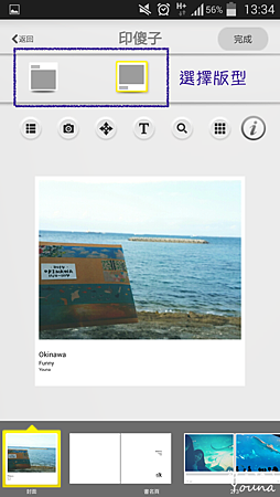 Screenshot_2014-12-08-13-34-10