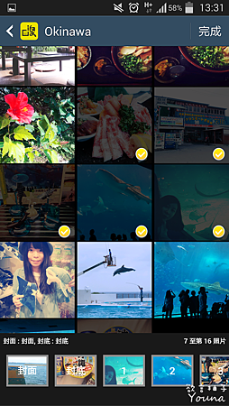 Screenshot_2014-12-08-13-31-51