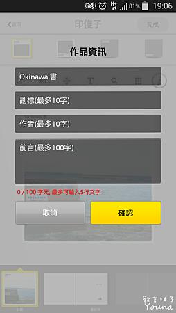 Screenshot_2014-11-19-19-06-46