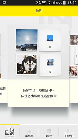 Screenshot_2014-11-19-18-29-55