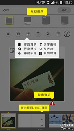 Screenshot_2014-11-19-18-36-42