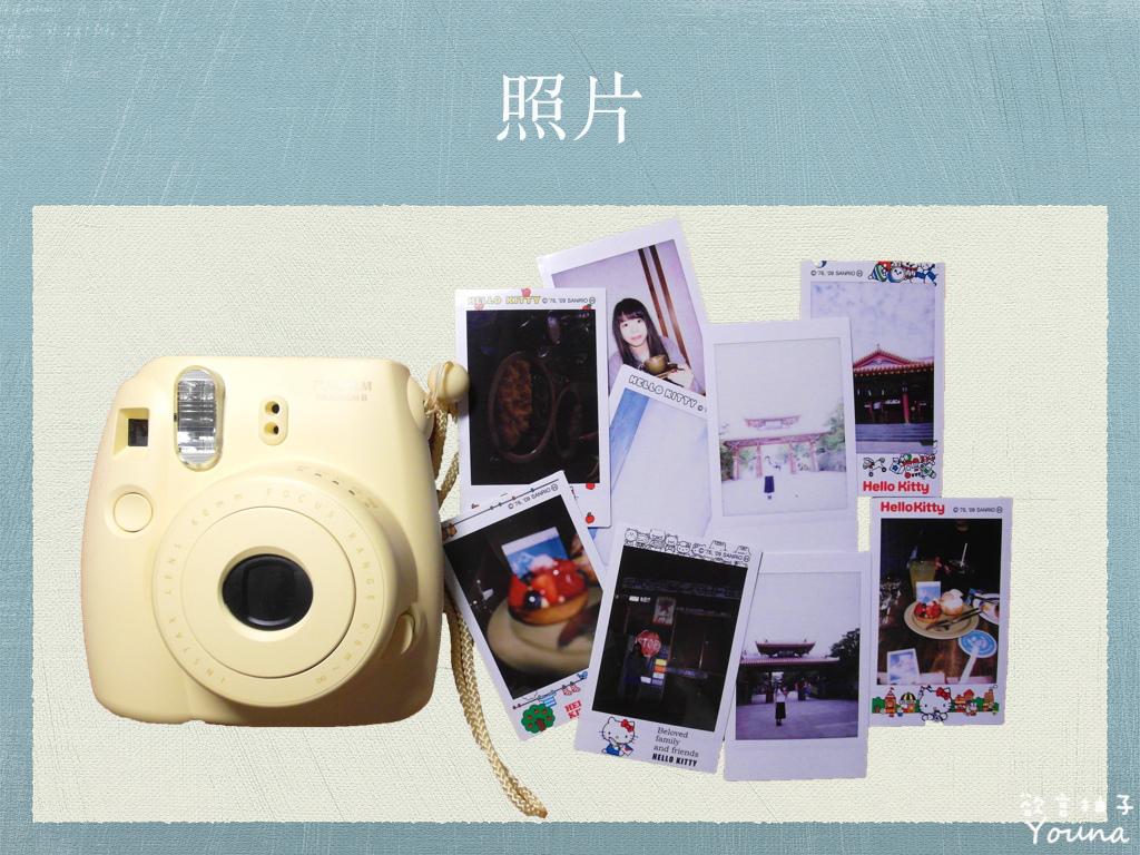 手帳小日子.015