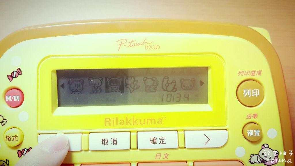 C360_2015-12-16-21-50-34-386.jpg