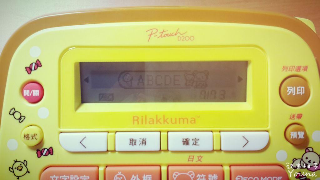 C360_2015-12-20-19-58-58-018.jpg
