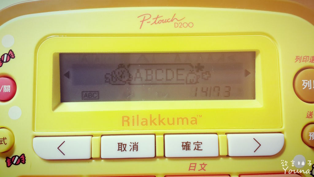 C360_2015-12-20-19-59-11-343.jpg