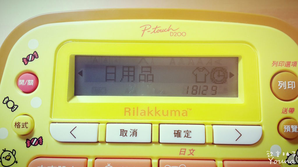 C360_2015-12-20-20-00-46-375.jpg