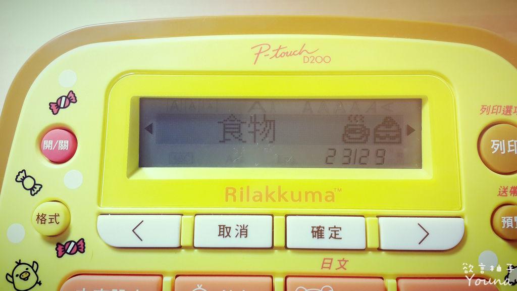 C360_2015-12-20-20-01-00-154.jpg