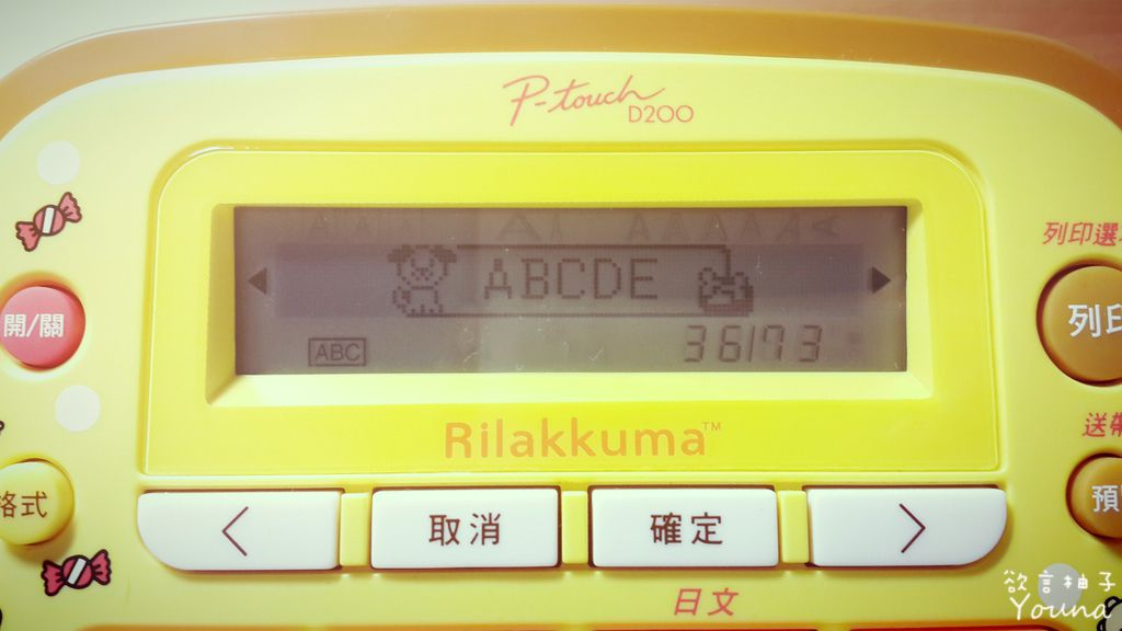 C360_2015-12-20-19-59-45-705.jpg