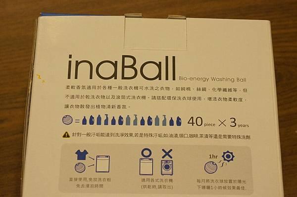 inball3