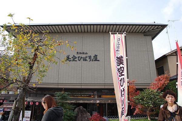 DSC_2705.JPG