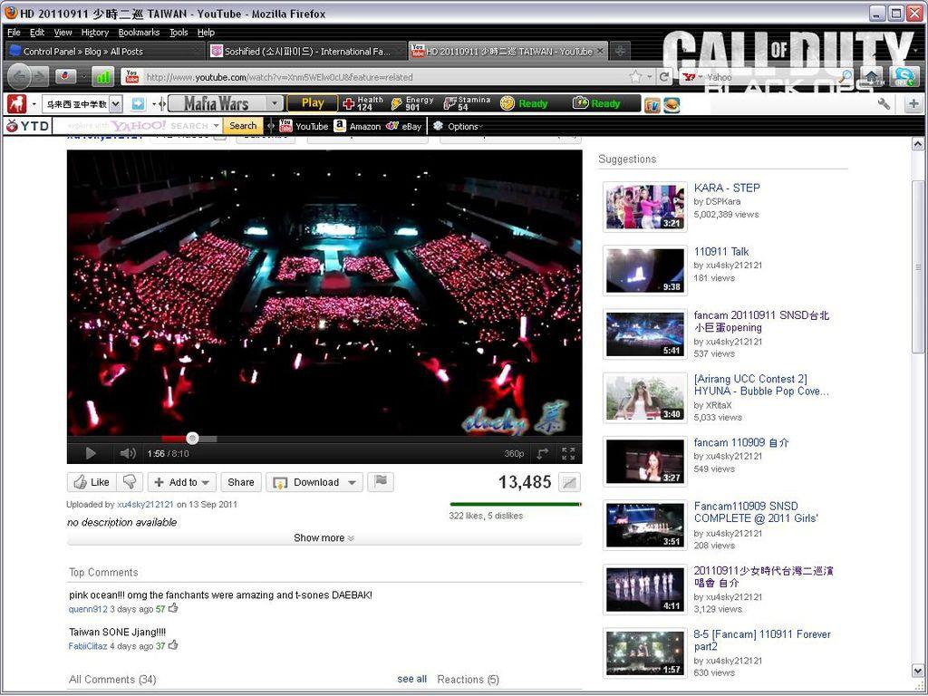 2011.09.11.xiaojudan taipei concert.JPG
