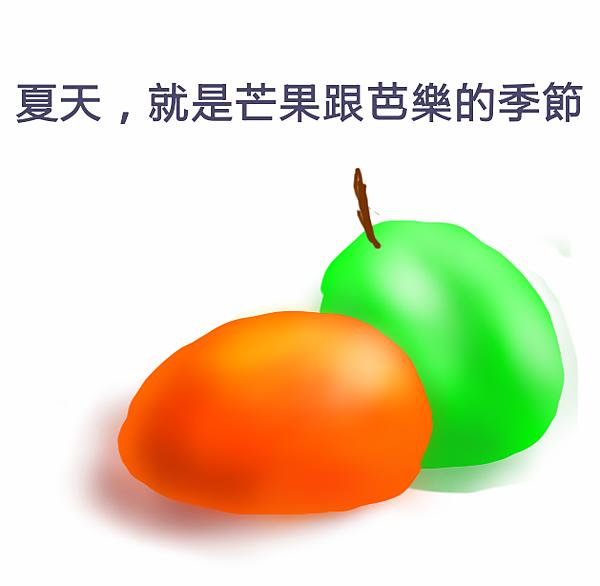 20140802-001