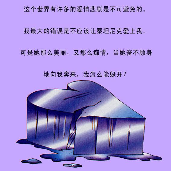 200662415533175189.jpg