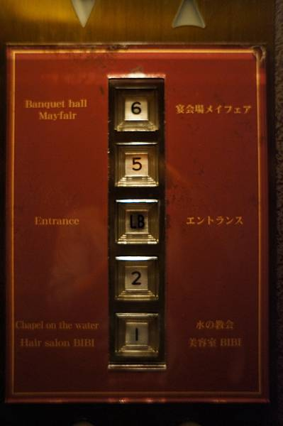 1→其實是地下1樓