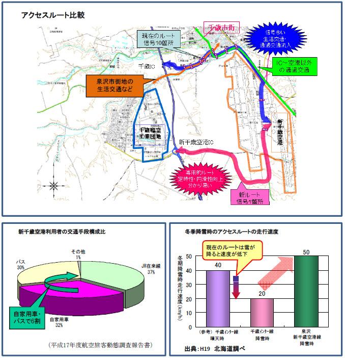 access01 (1).jpg