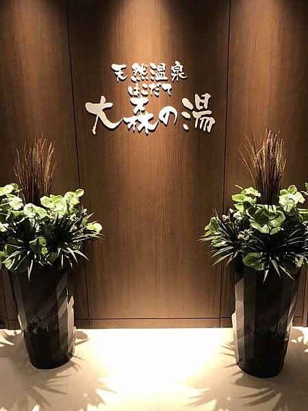 パコホテル_170607_0019.jpg