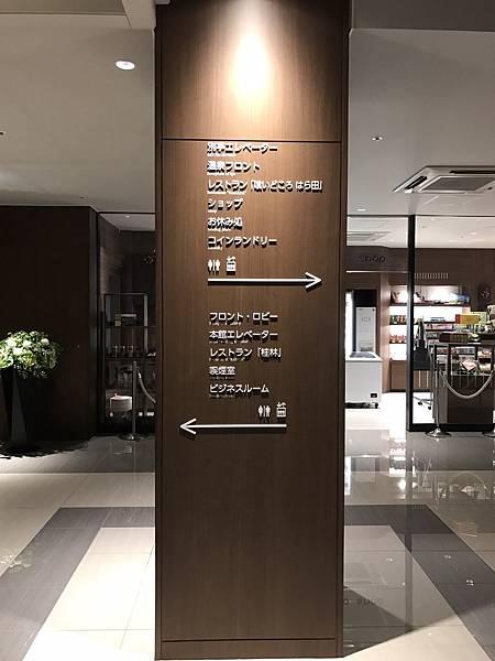 パコホテル_170607_0034.jpg