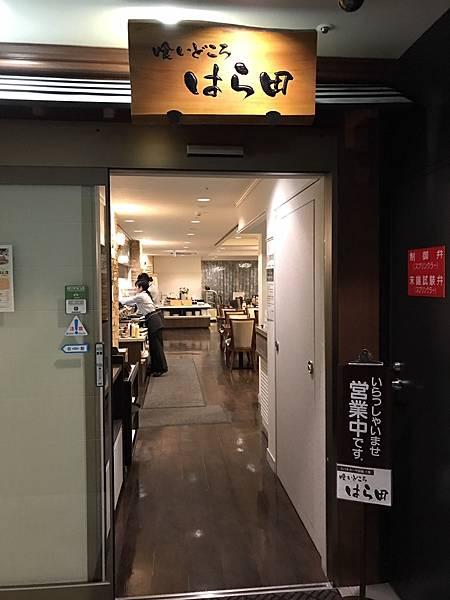 パコホテル_170607_0026.jpg
