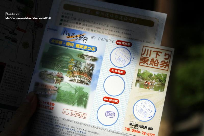 【九州。柳川】日本也有威尼斯 @ 愛作夢の貓Dreamycat 's Blog :: 痞客邦