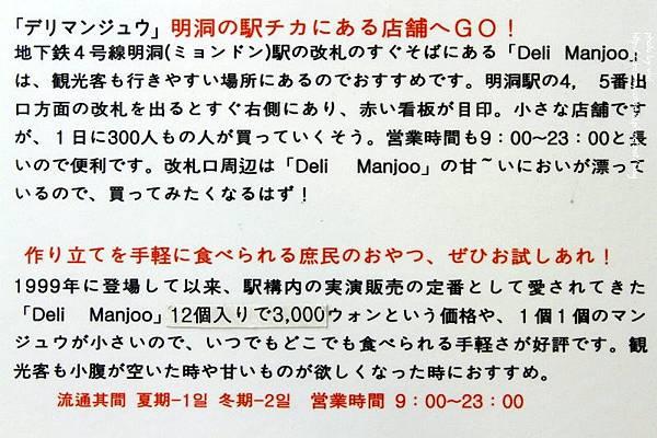 IMG_3466.JPG