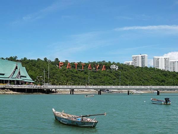 0202夢幻海之海灘.jpg