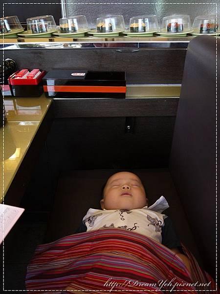 在壽司店睡覺覺