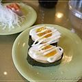 新的黃金蛋壽司