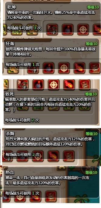 火砲系.jpg
