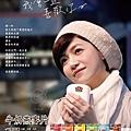 _馬玉山牛奶燕麥片主視覺cs3-2011-11-23-5.jpg