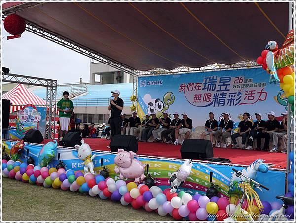 瑞昱董事長發表開場演講
