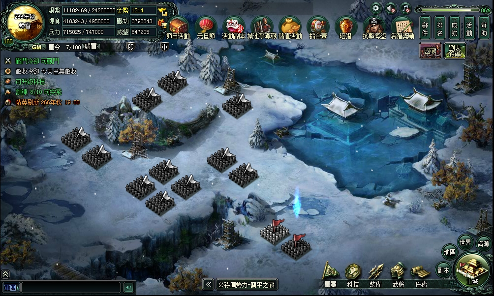 襄平之戰 170